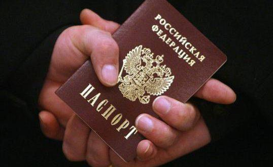 Получение гражданства РФ после получения ВнЖ