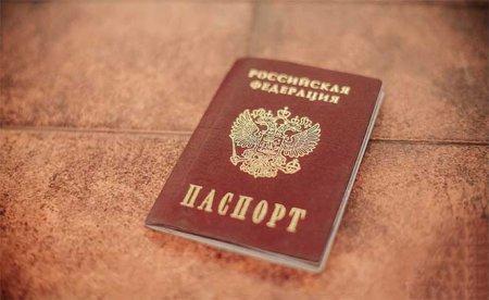 Какие документы нужны для оформления гражданства рф ребенку белорусу