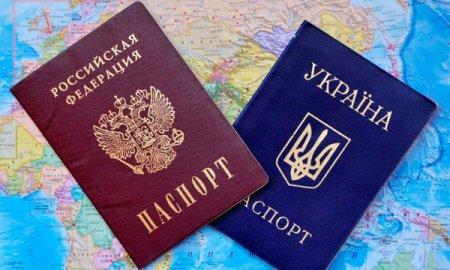 Российское гражданство гражданину Украины: как получить гражданство РФ гражданину Украины