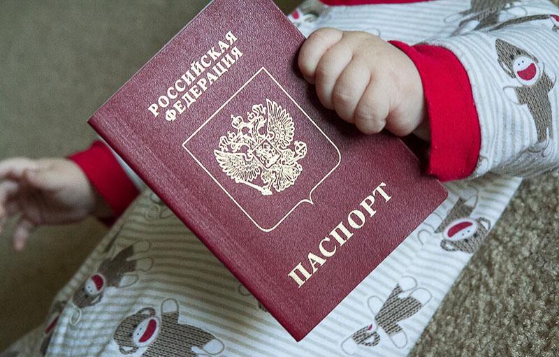 Получить гражданство рф гражданину казахстана в 2019