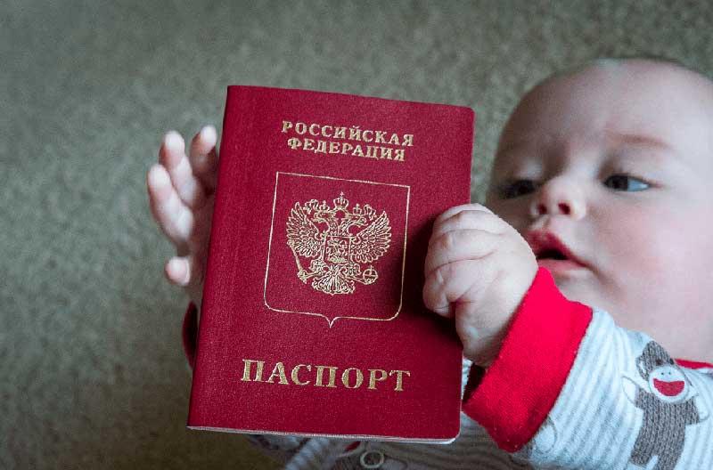 Как получить гражданство ребенка при рождении