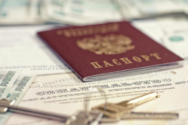Федеральный закон о гражданстве
