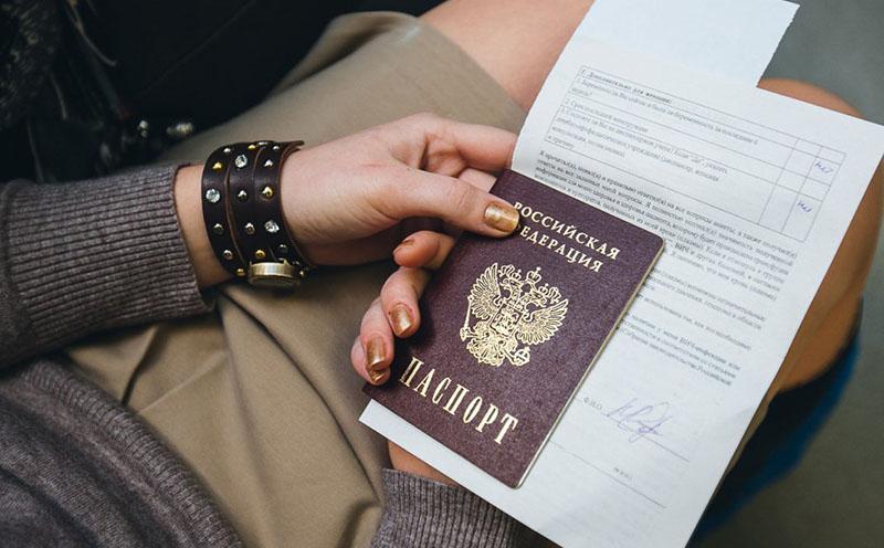 закон о смене гражданства