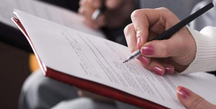 Изображение - Заявление на принятие в гражданство рф 1540242089_lichnaya_kartochka3