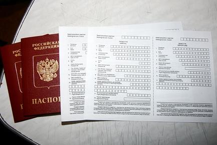 Порядок продления миграционной карты