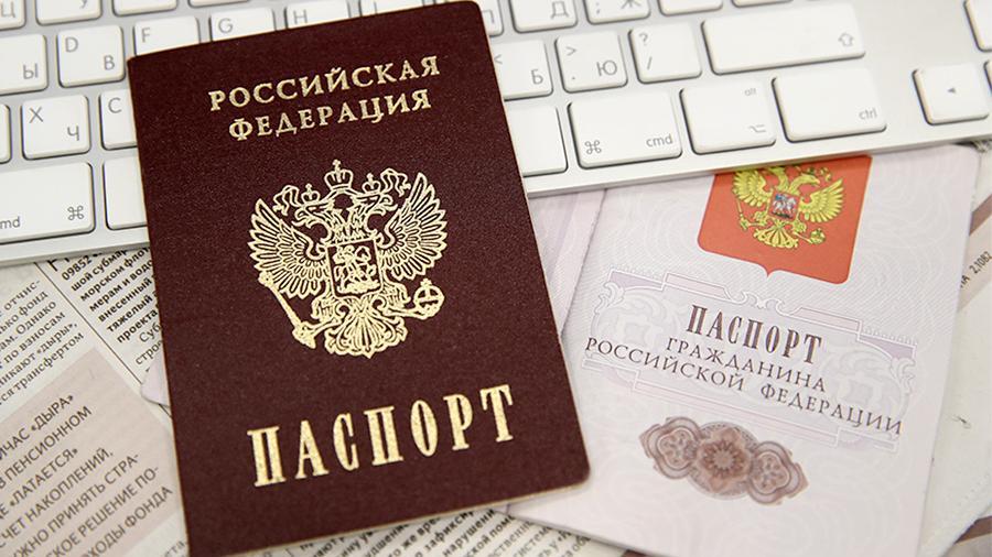 Может ли американец получить российское гражданство