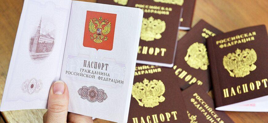 как получить гражданство рф