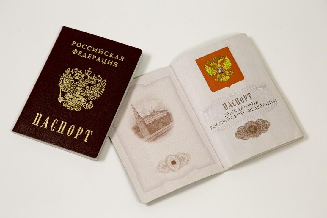 Порядок выдачи и замены паспорта