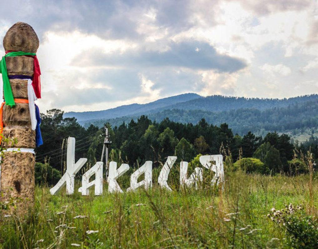 В Хакасии патент на работу для иностранцев заметно подорожает