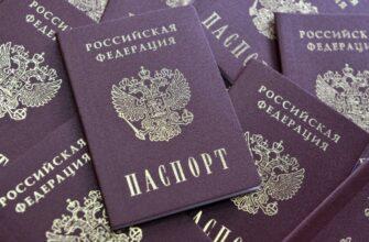 Как получить российское гражданство гражданину Молдовы