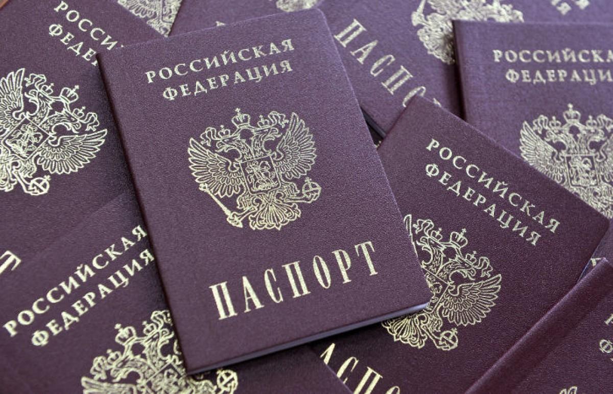 Как получить российское гражданство гражданину Молдовы?