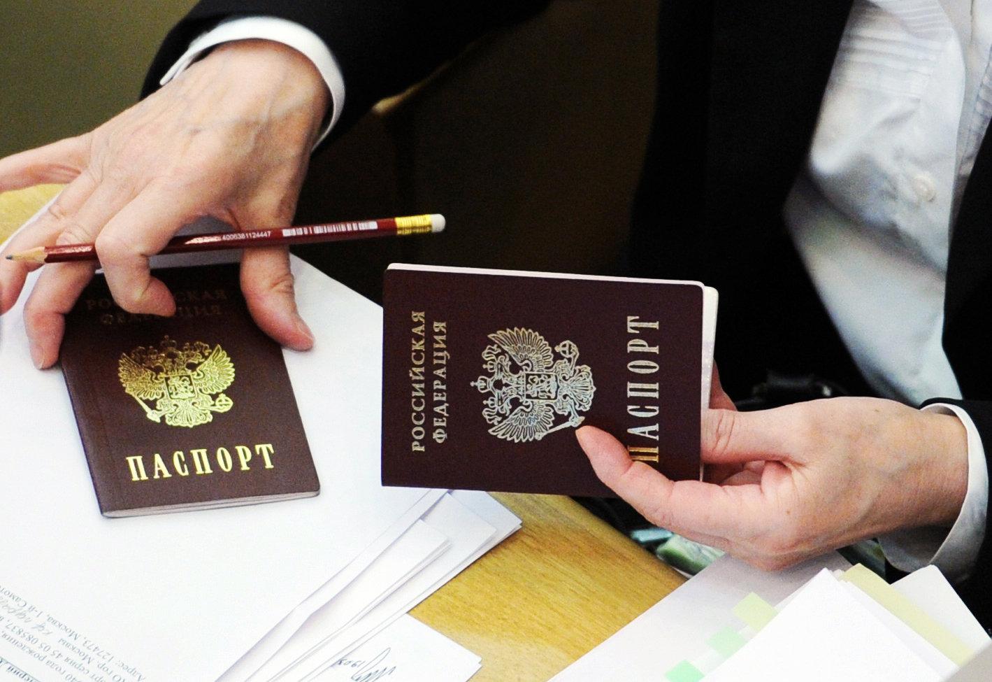 Офармления получения гражданства рф