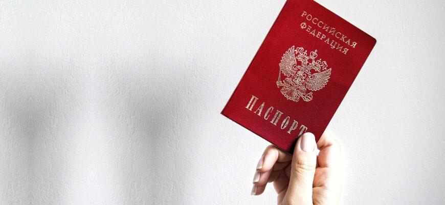 гражданство РФ в общем и упрощенном порядке
