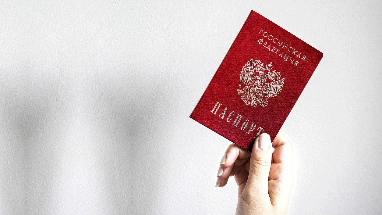 Основания приобретения гражданства РФ, а также условия и порядок его получения