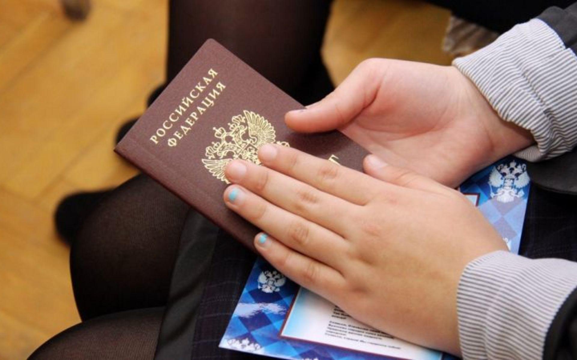Как получить российское гражданство гражданину Узбекистана?
