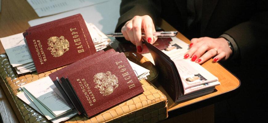 гражданство рф Киргизу