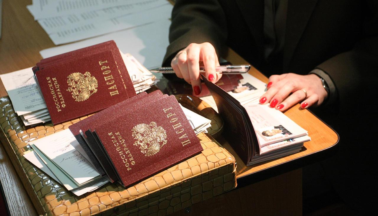 Российское гражданство на основании статуса переселенца