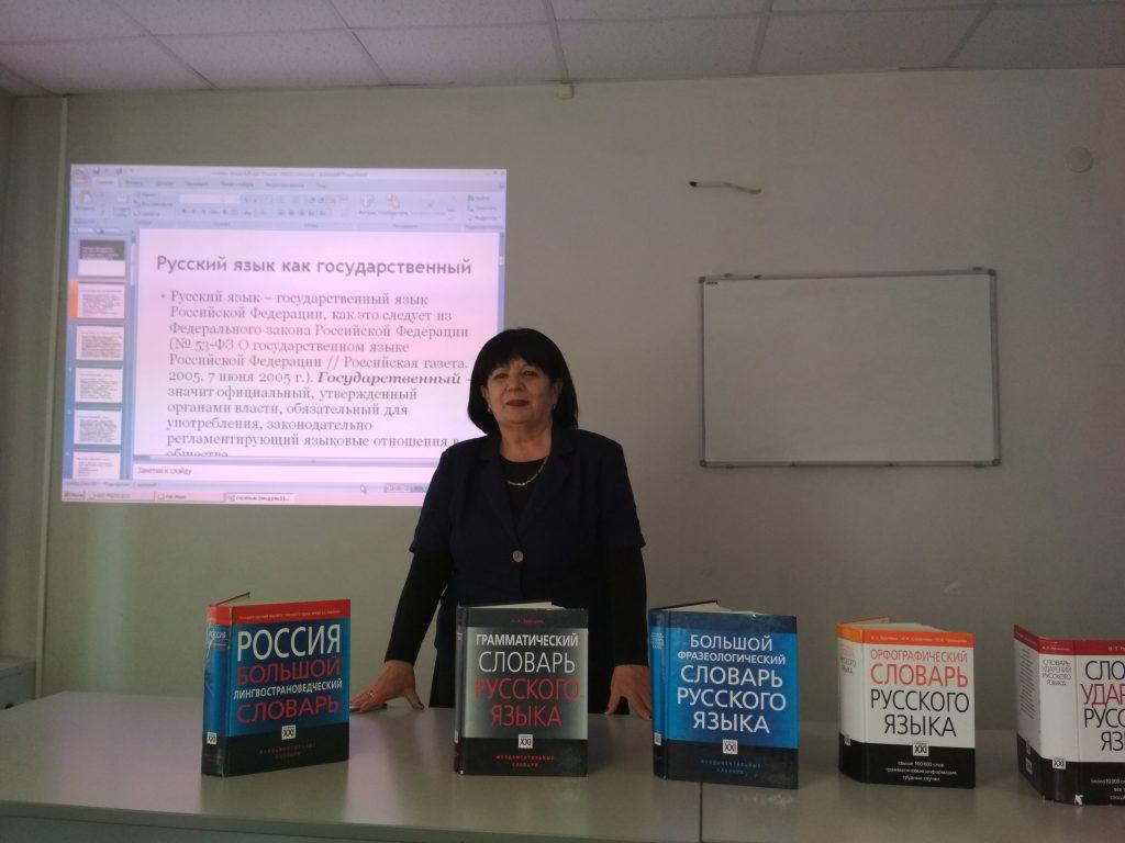 Как получить российское гражданство носителю русского языка
