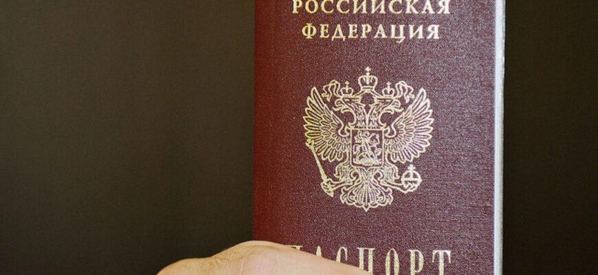 Гражданство РФ для граждан Таджикистана