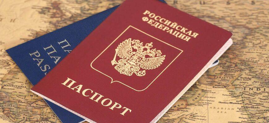 гражданство рф белорусу