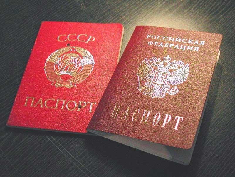 Восстановление гражданства в упрощенном порядке