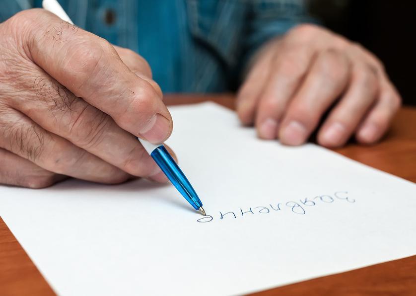 Образец заполнения заявления на получение квоты рвп