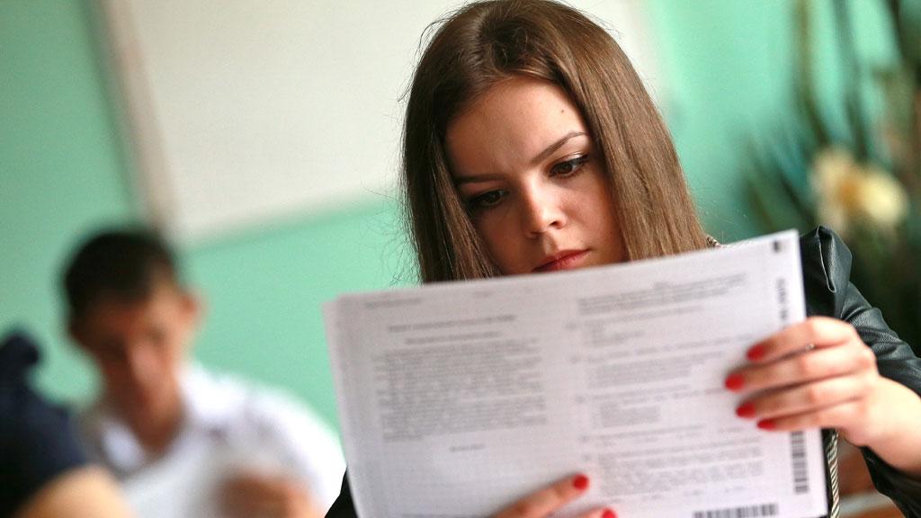 Как сдать экзамен на вид на жительство?