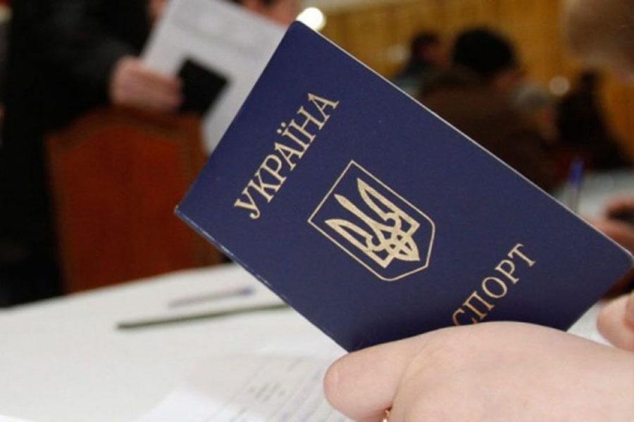 Как получить миграционную карту России гражданину Украины?