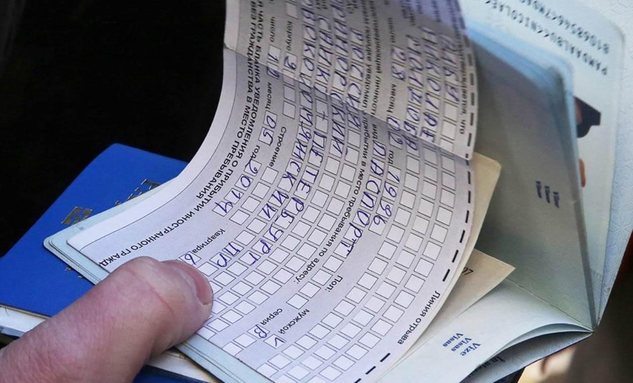 Порядок продления миграционной карты - Официальный сайт УФМС России