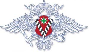 Уфмс отдел гражданства волгоградская область официальный сайт