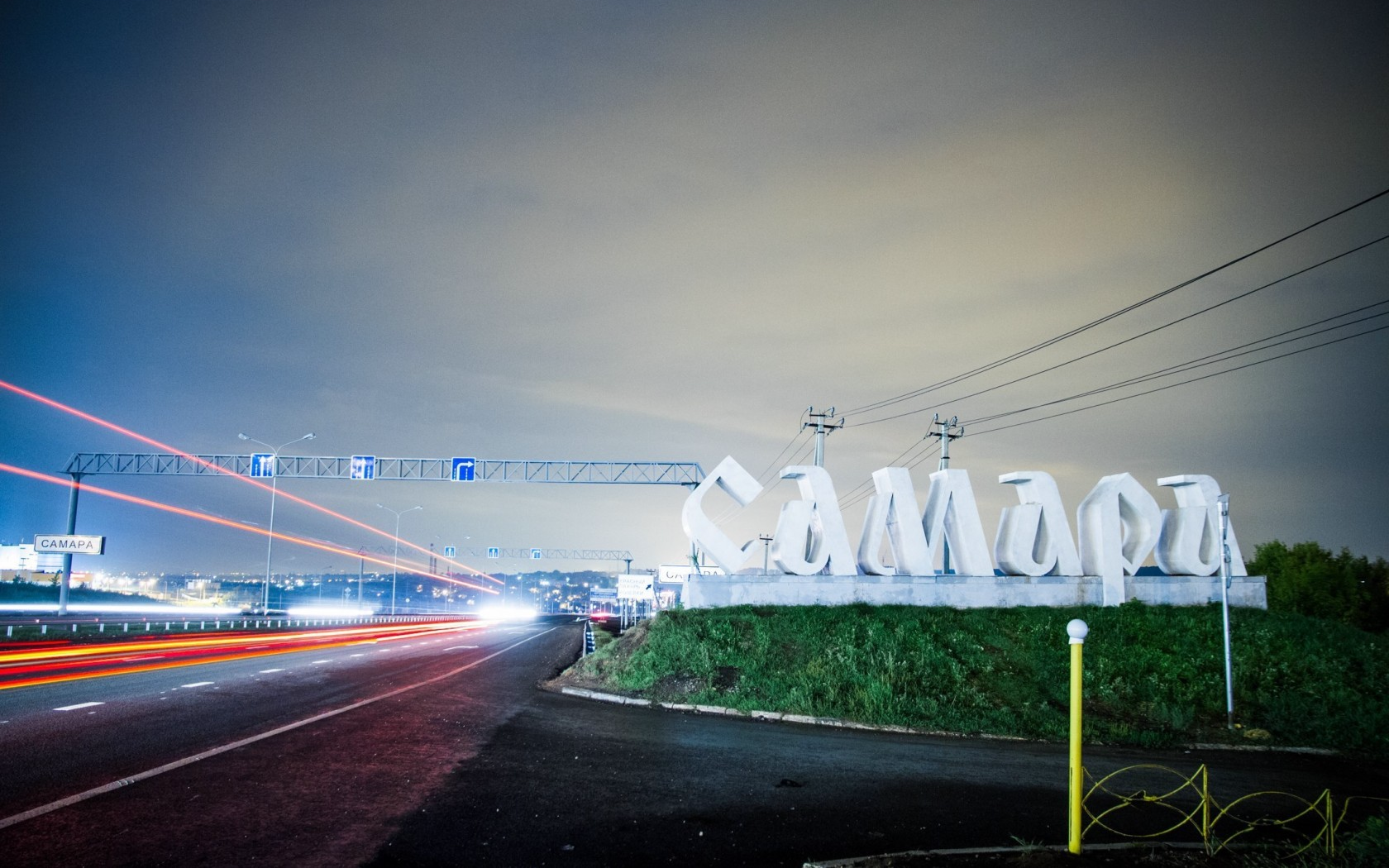 Официальный сайт ГУВМ МВД России в Самаре и Самарской области