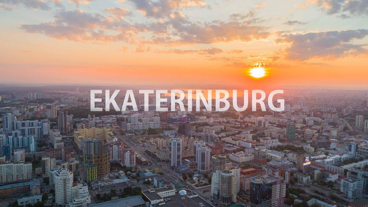 Официальный сайт ГУВМ МВД России в Екатеринбурге
