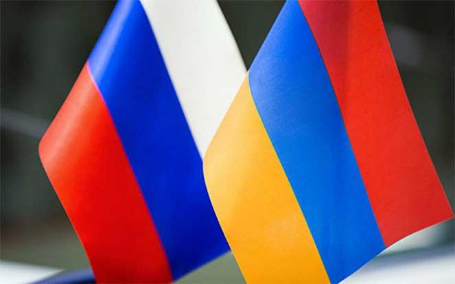 Как гражданину Армении получить РВП в России в 2020 году
