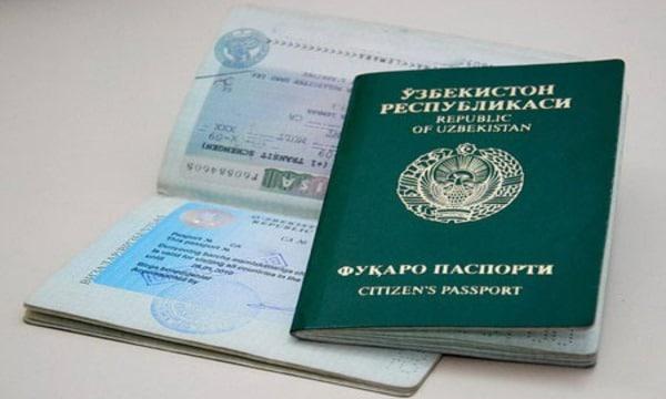 перевод паспорта на рвп
